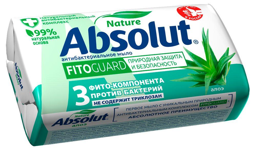 Мыло косметическое Absolut твердое алоэ цена