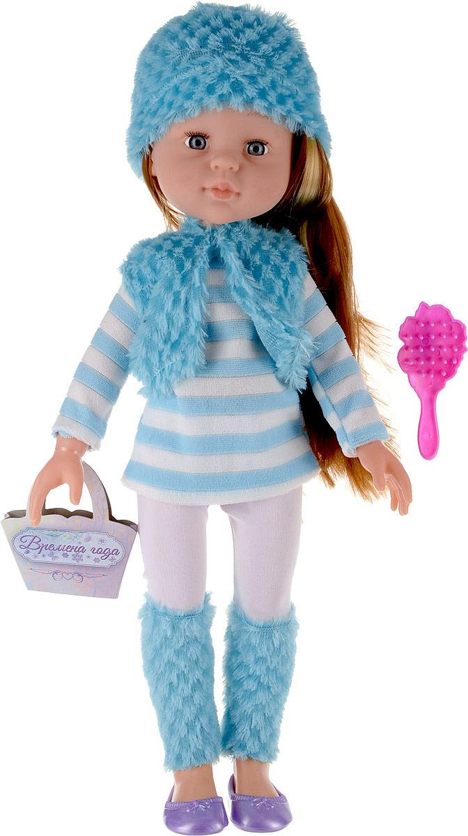 Abtoys Кукла Времена года цвет костюма белый,голубой