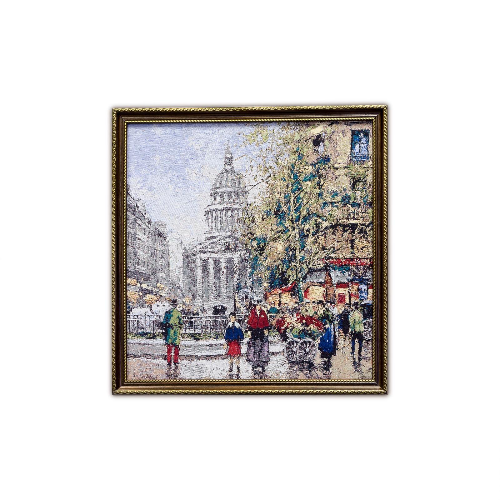 Картина Магазин гобеленов проспект 47*49 см, Гобелен