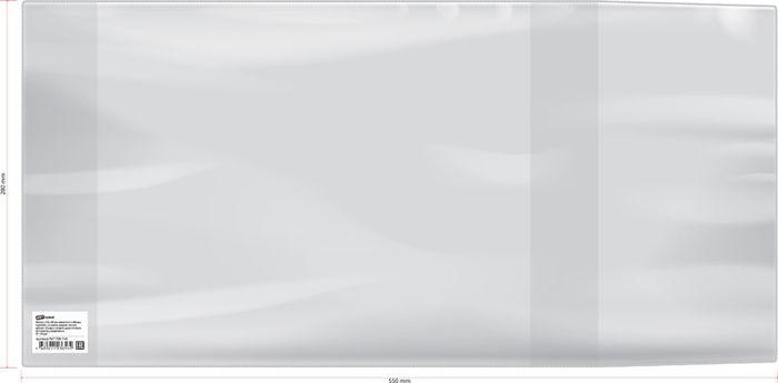 Набор обложек Спейс, для учебников, SP 15.41пт, 150 мкм, 28 х 550 см, 50 шт