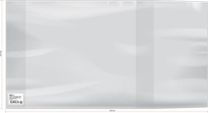 Набор обложек Спейс, для школьного журнала, SP 15.31пт, 150 мкм, 30,5 х 56 см, 50 шт