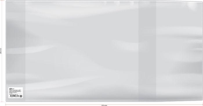 Набор обложек Спейс, для учебников, SP 15.45пт, 150 мкм, 28,6 х 55 см, 50 шт
