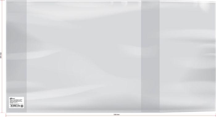 Набор обложек Спейс, для школьного журнала, PP 305.100, 100 мкм, 30,5 х 56 см, 50 шт