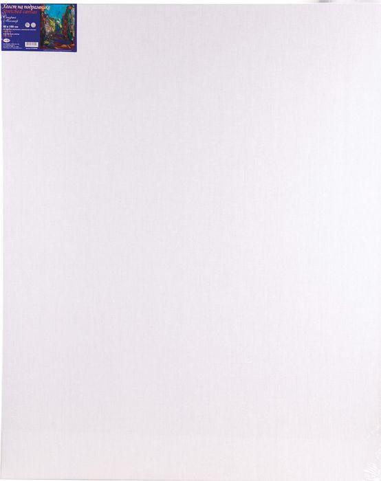 """Холст Гамма """"Старый мастер"""", на подрамнике, среднее зерно, 80 х 100 см"""