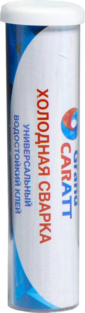 цена на Холодная сварка Caratt, универсальная, водостойкая, 58 г