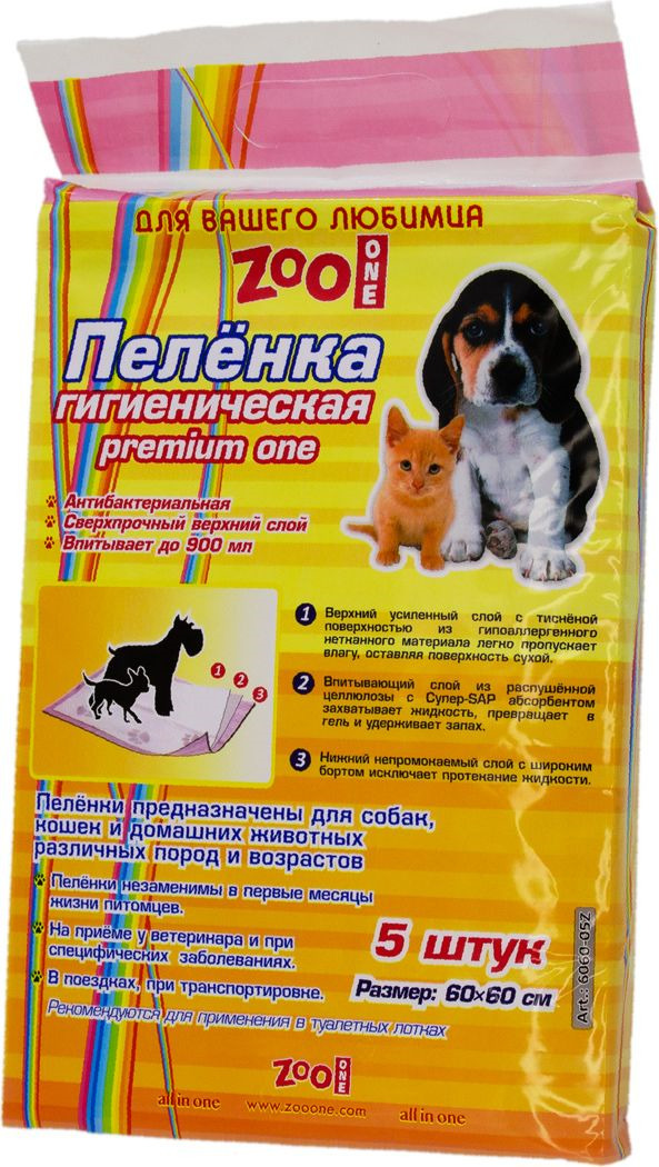 Пеленка для животных Zoo One Премиум, гигиеническая, 60 х 60 см, 5 шт