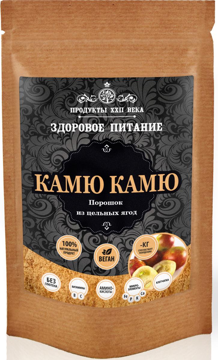 Суперфудс Продукты XXII века Камю камю, порошок цельный, 50 г