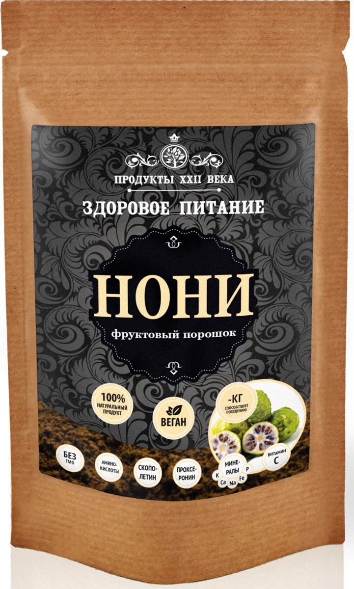 Суперфудс Продукты XXII века Нони, порошок фруктовый, 50 г