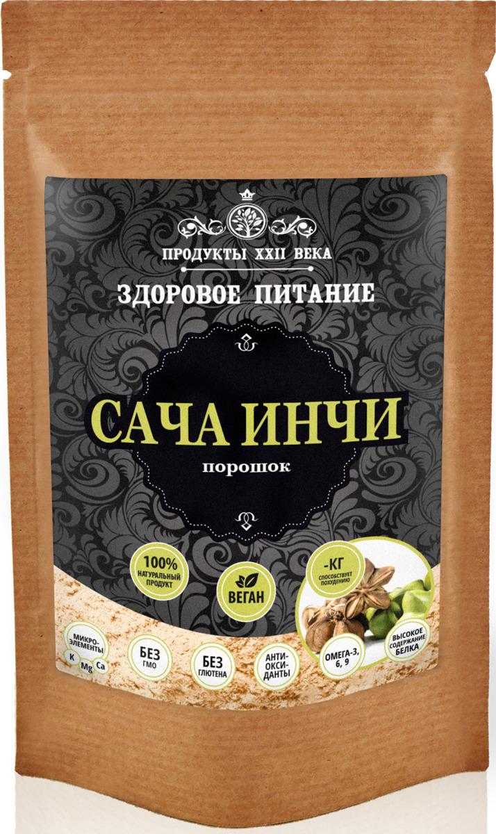 Сача инчи Продукты XXII века, порошок, 50 г