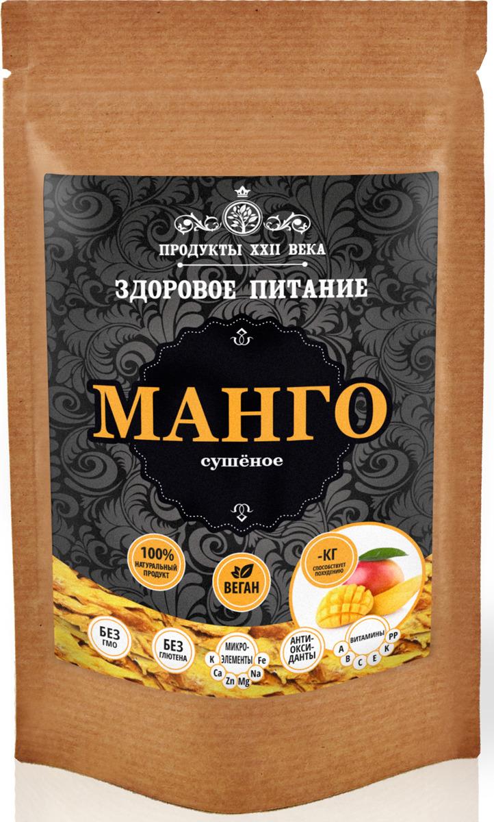 Манго Продукты XXII века, сушеное, 50 г