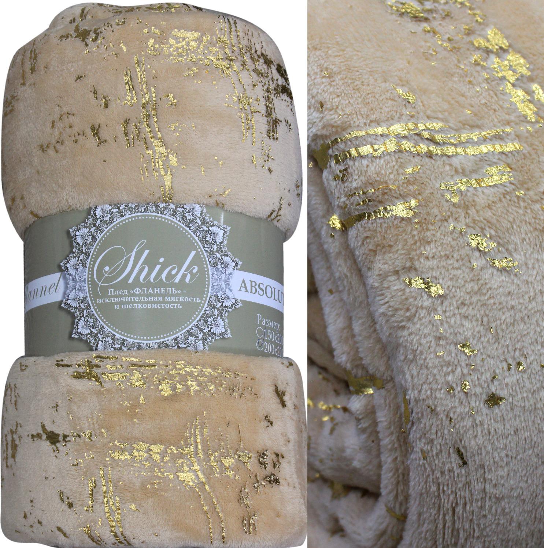 Плед TexRepublic Shick, 6537, бежевый, золотой, 150 х 200 см