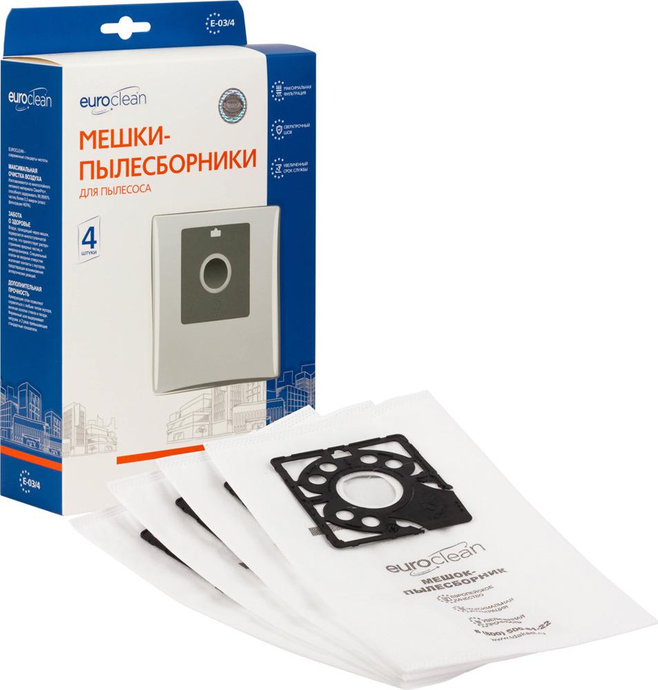 Пылесборник EUROCLEAN 2038 пылесборник для сухой уборки euro clean e 08