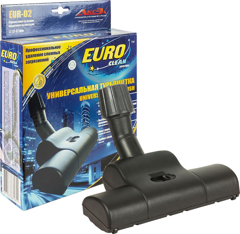цена на Euro Clean EUR-02 турбощетка универсальная