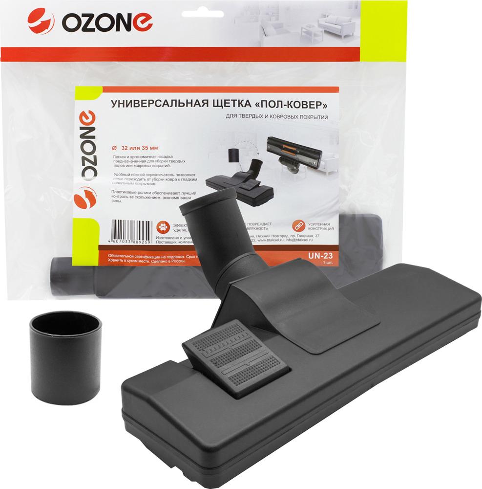 Ozone UN-23 насадка универсальная