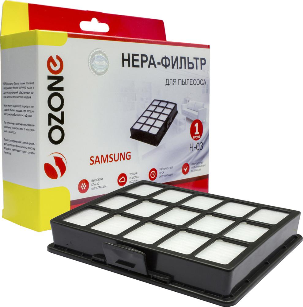 Ozone H-03 HEPA фильтр для пылесоса Samsung jia pei подходит просо mi фильтр для очистки воздуха для проса mi 2 поколения 1 поколения