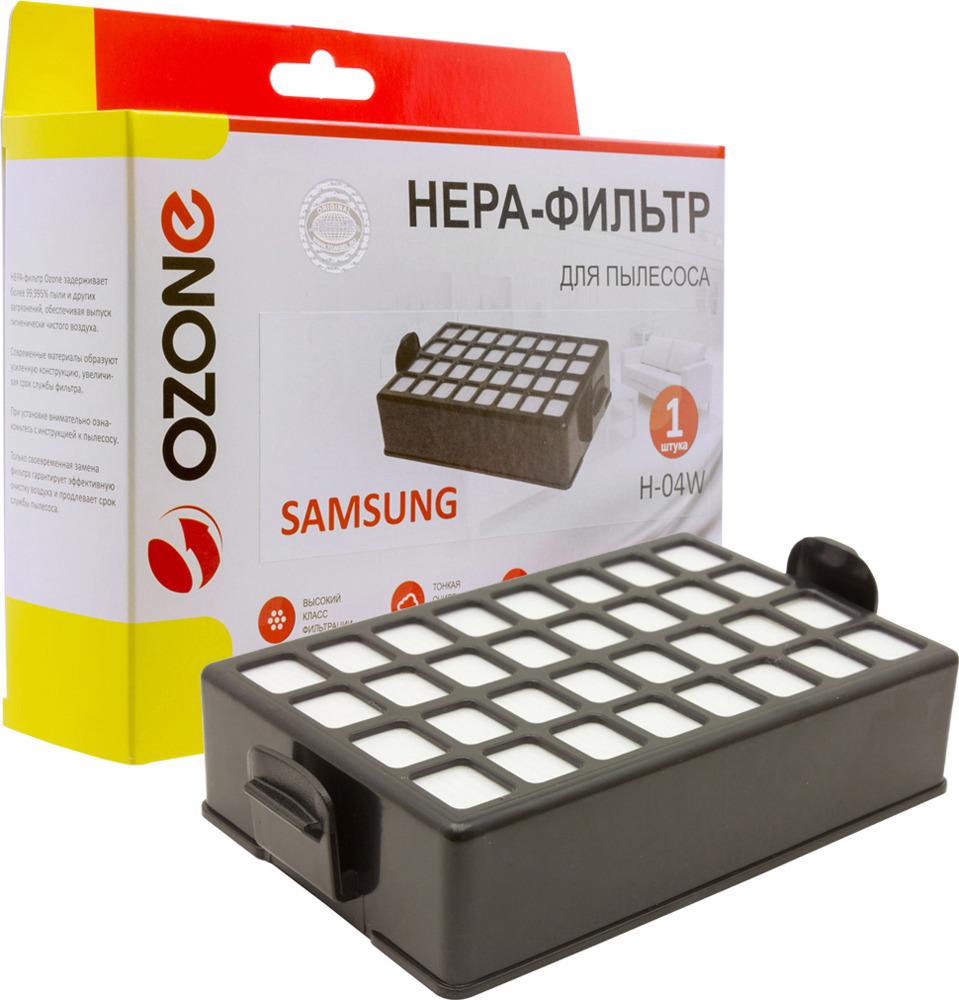 Ozone H-04W HEPA фильтр для пылесосов Samsung jia pei подходит просо mi фильтр для очистки воздуха для проса mi 2 поколения 1 поколения