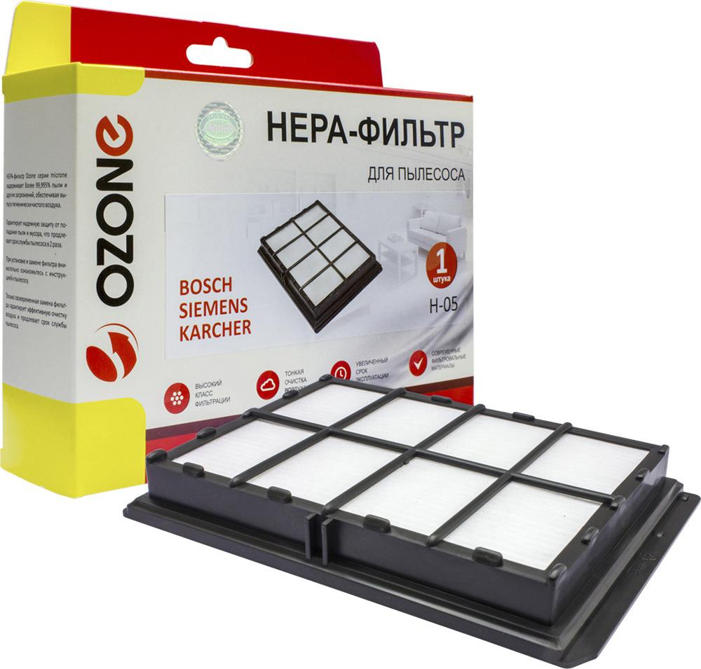 Ozone H-05 НЕРА фильтр для пылесосов Bosch, Siemens jia pei подходит просо mi фильтр для очистки воздуха для проса mi 2 поколения 1 поколения