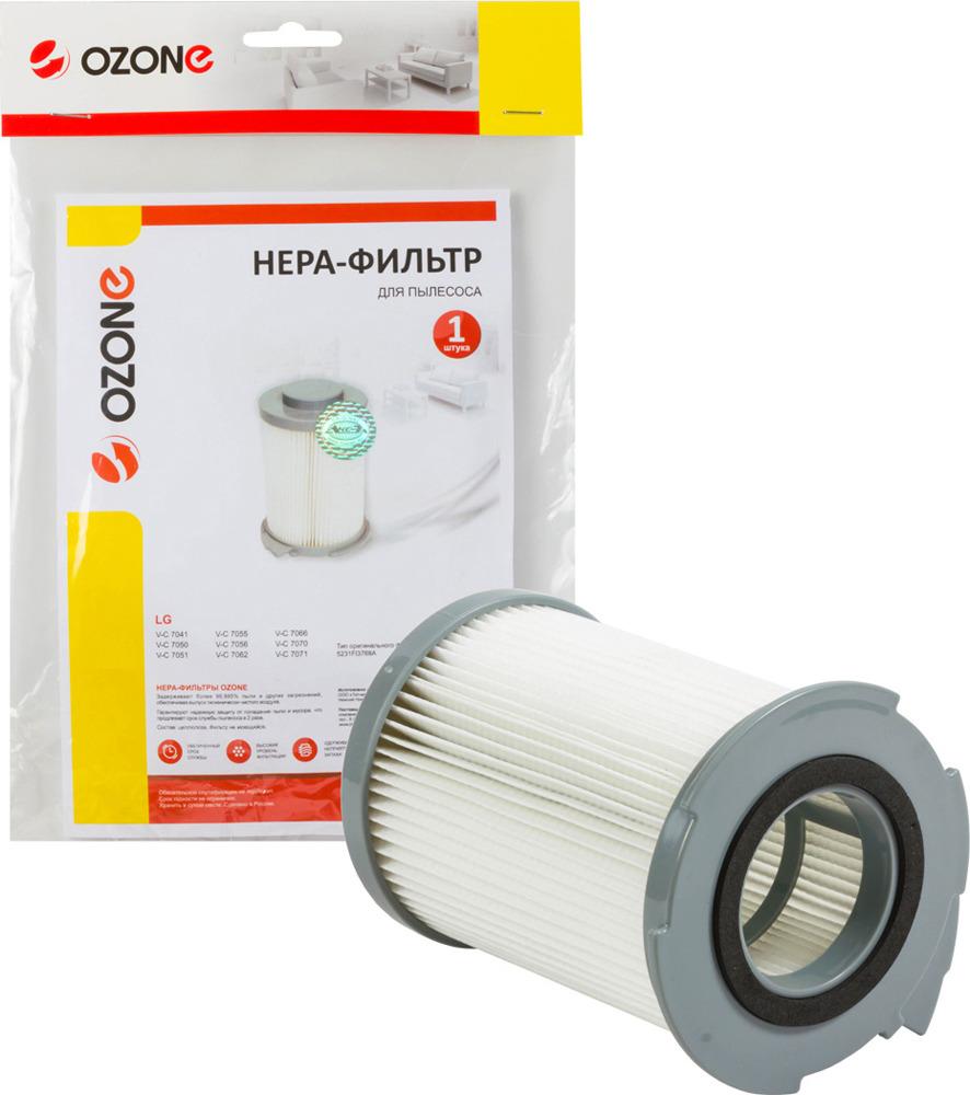 Ozone H-15 НЕРА фильтр для пылесоса LG ozone h 15 нера фильтр для пылесоса lg
