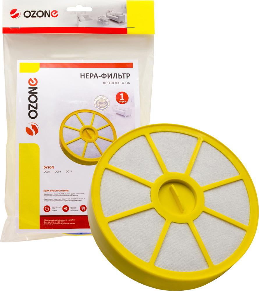 Ozone Microne H-58 HEPA фильтр предмоторный для пылесоса Dyson DC05/DC08/DC14 ozone microne h 64 hepa фильтр предмоторный для пылесоса dyson dc33 dc33i