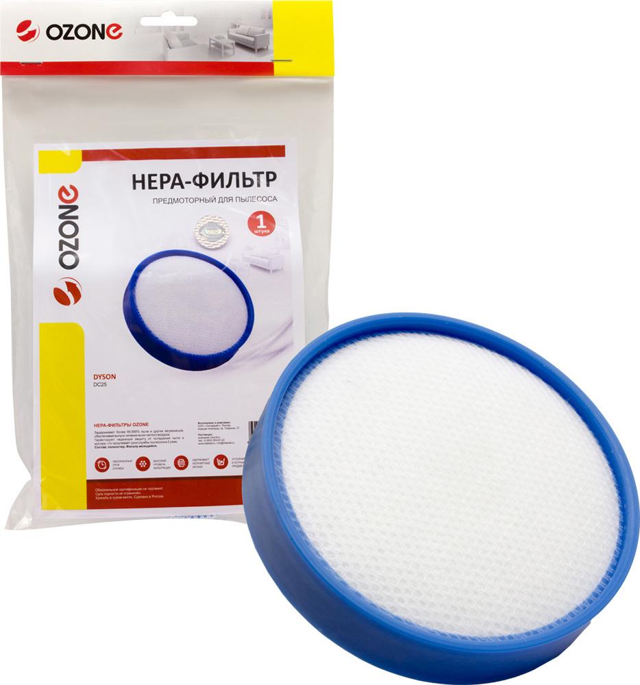 Ozone Microne H-59 HEPA фильтр предмоторный для пылесоса Dyson DC25 ozone microne h 64 hepa фильтр предмоторный для пылесоса dyson dc33 dc33i