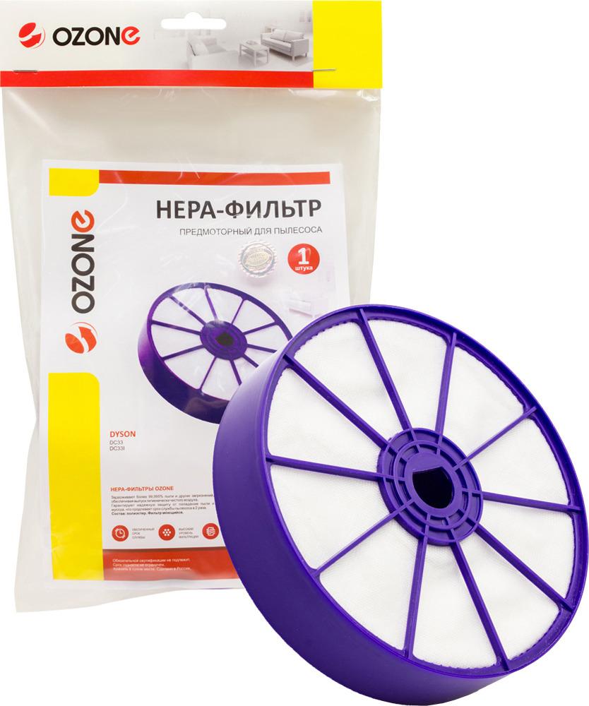 Ozone Microne H-64 HEPA фильтр предмоторный для пылесоса Dyson DC33/DC33i ozone microne h 64 hepa фильтр предмоторный для пылесоса dyson dc33 dc33i
