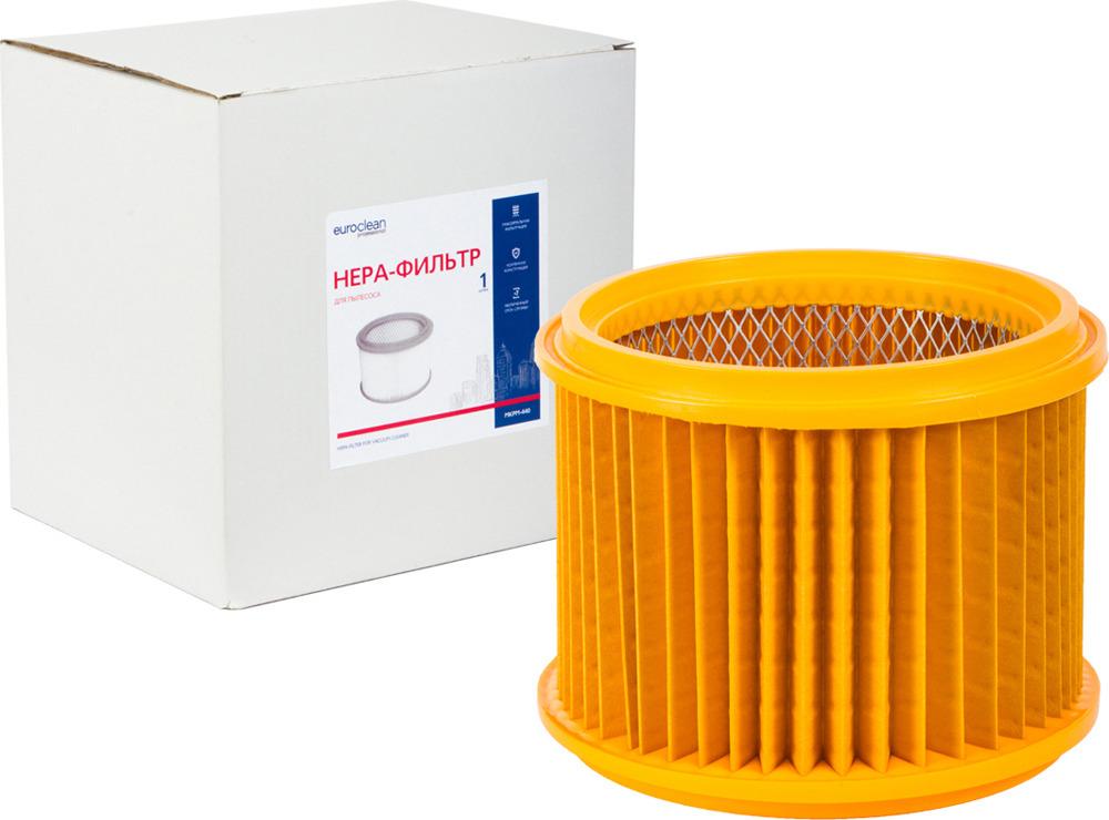 Фильтр Euroclean MKPM-440 складчатый для сухой пыли к пылесосам Makita (аналого 83203BJA)