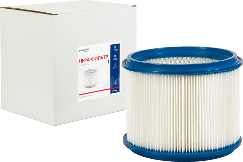Фильтр Euroclean MKSM-440 складчатый многоразовый для пылесоса Makita (аналог 83203BJA) euroclean bgpm 35 55 фильтр складчатый для пылесоса bosch аналог 2 607 432 033