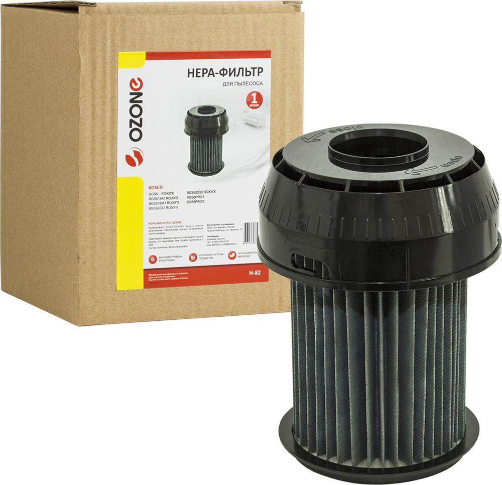 HEPA-фильтр Ozone для пылесоса Bosch, предмоторный, H-82
