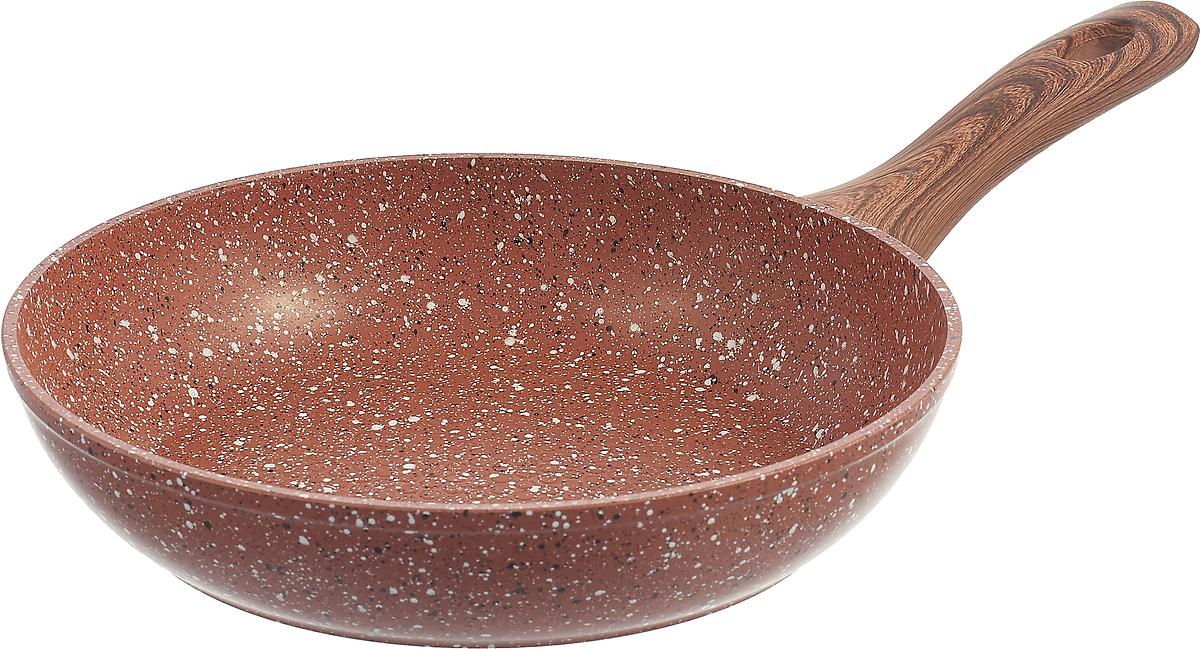 Сковорода Vissner, VS-7554-22, с мраморным покрытием, светло-коричневый, диаметр 22 см сковорода сотейник vissner vs 7451 22 см