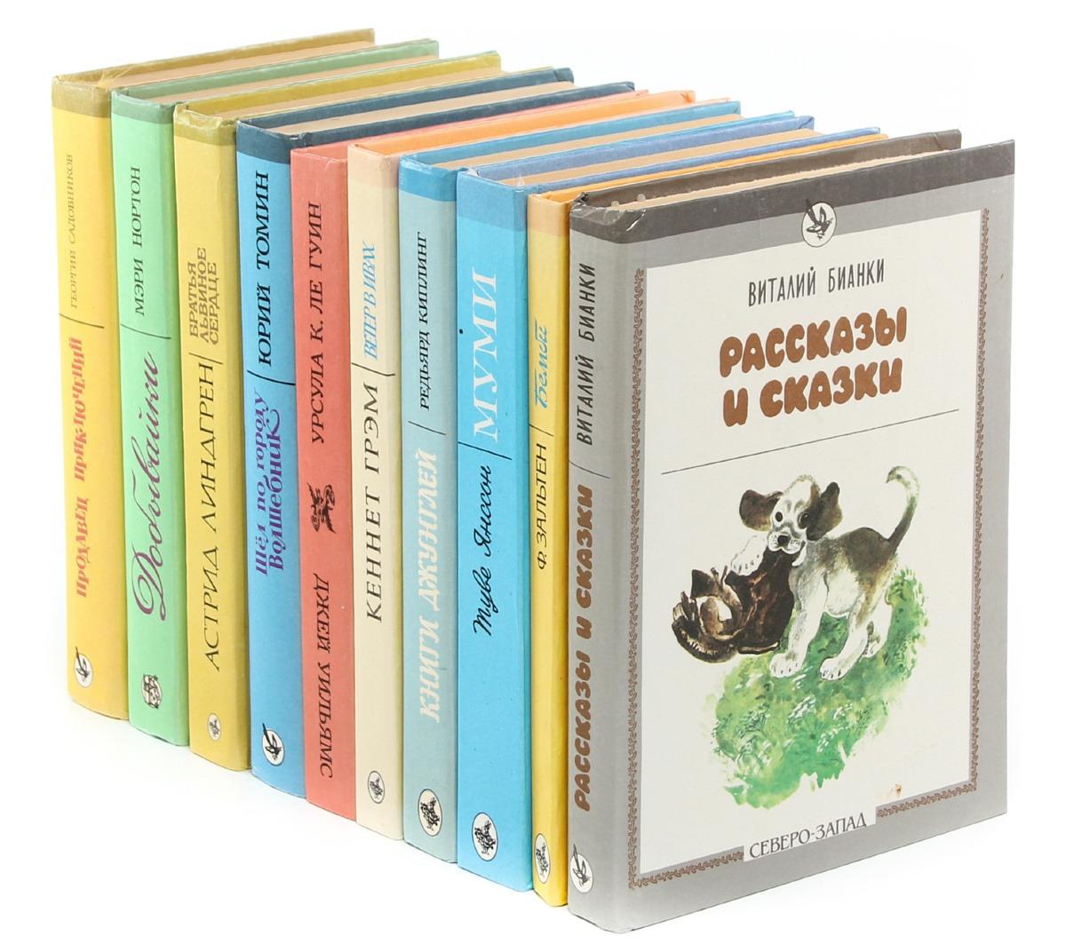 Детская библиотека. Сорока (комплект из 10 книг) цена