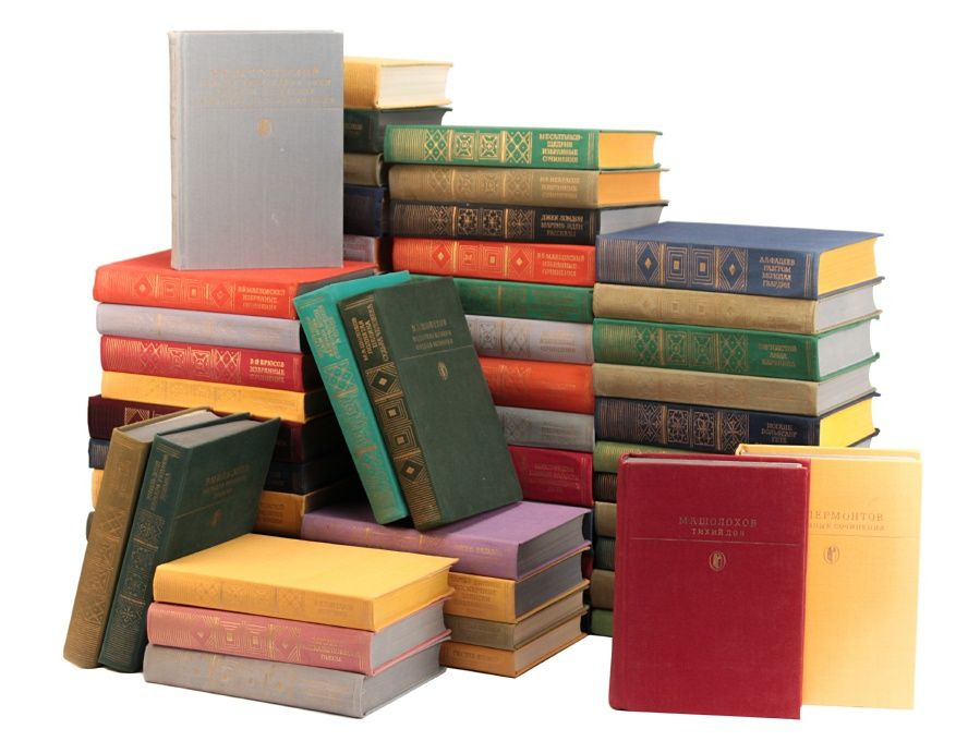 Серия Библиотека классики (комплект из 63 книг) н г помяловский н г помяловский сочинения в 2 томах комплект из 2 книг