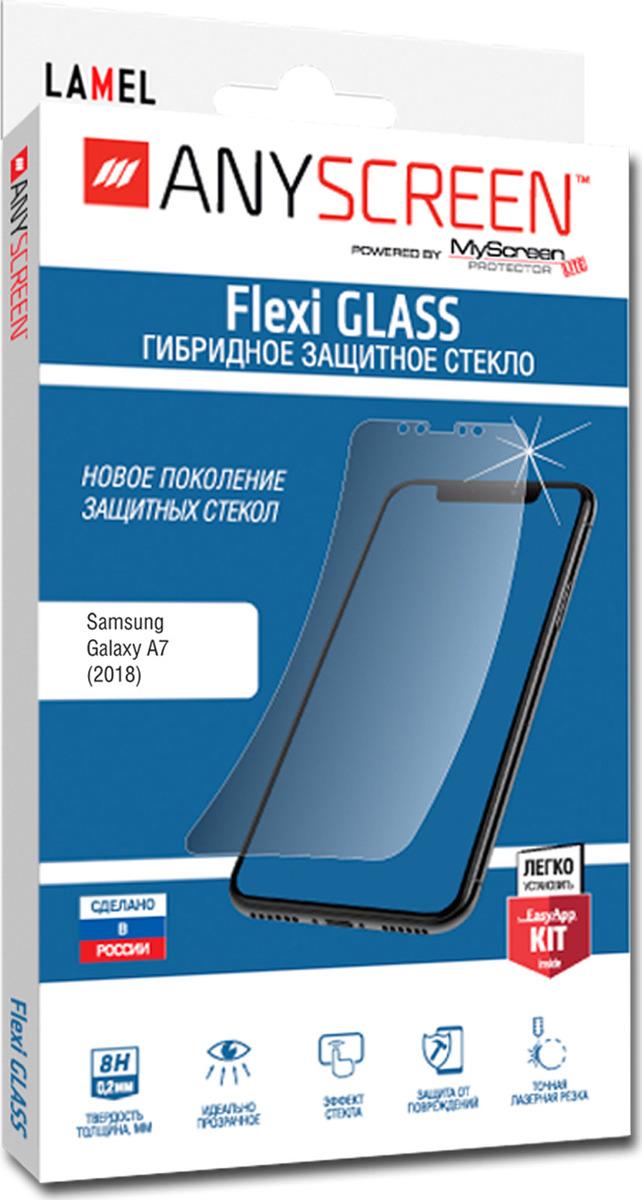 Защитное стекло AnyScreen Flexi Glass для Samsung Galaxy A7 (2018), прозрачный защитное стекло anyscreen для samsung galaxy a7 2017 прозрачное