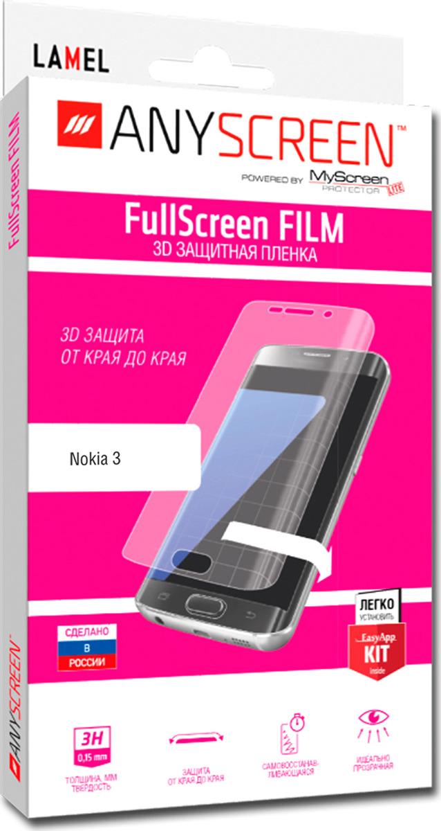 Защитное стекло AnyScreen FullScreen Film для Nokia 3, прозрачный цена