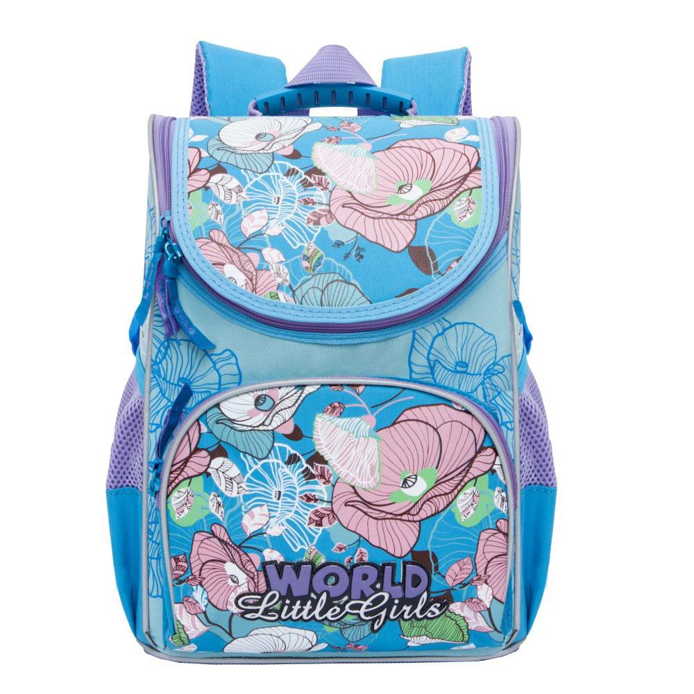 все цены на Grizzly Рюкзак школьный с мешком цвет голубой RA-879-4 онлайн