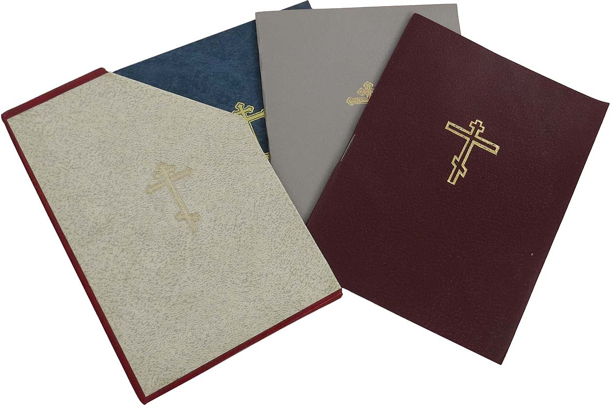 Молитвы: Утренние, Вечерние (комплект из 3 книг) сергеев л утренние трамваи