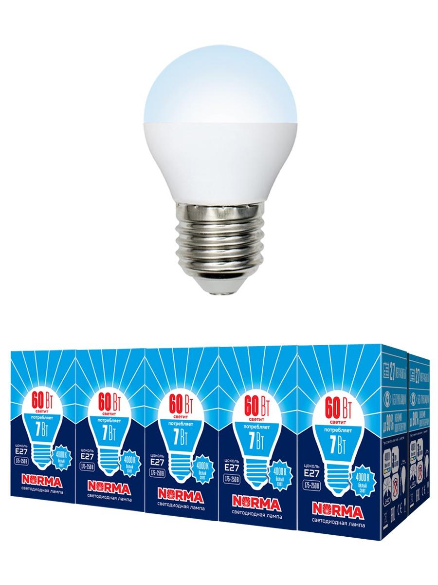 "Лампочка Volpe Комплект из 10 светодиодных ламп LED-G45-7W/NW/E27/FR/NR Форма ""шар"", матовая. Белый свет (4000K), Нейтральный свет 7 Вт, Светодиодная"