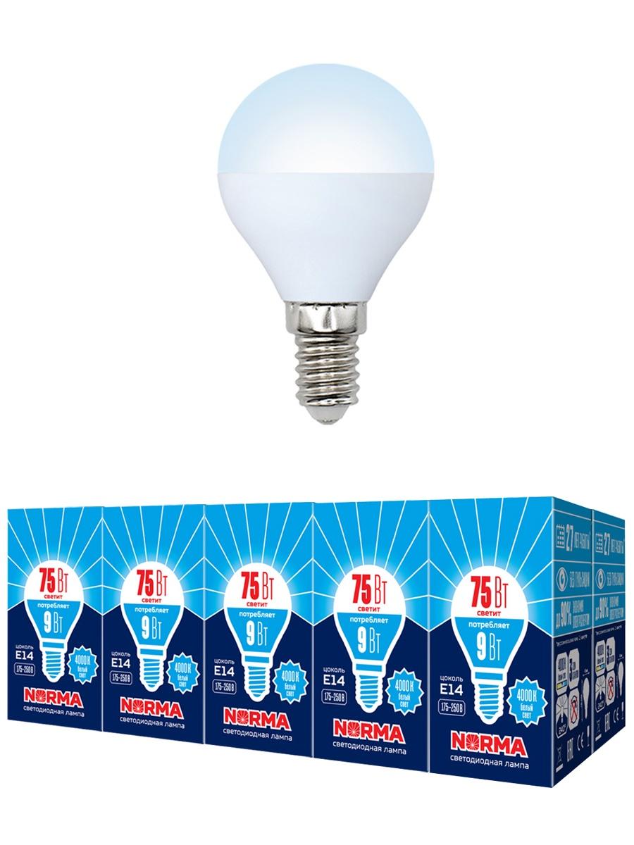 "Лампочка Volpe Комплект из 10 светодиодных ламп LED-G45-9W/NW/E14/FR/NR Форма ""шар"", матовая. Белый свет (4000K), Нейтральный свет 9 Вт, Светодиодная"
