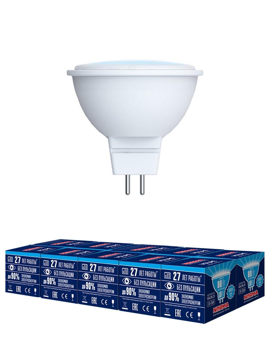 "Лампочка Volpe Комплект из 10 светодиодных ламп LED-JCDR-10W/NW/GU5.3/NR Форма ""JCDR"", матовая. Белый свет (4000K), Нейтральный свет 10 Вт, Светодиодная"