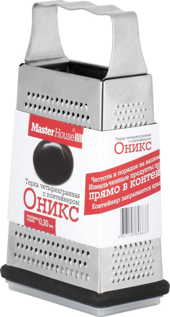 Терка Master House Оникс, черный, четырехгранная терка шестигранная master house топаз цвет голубой