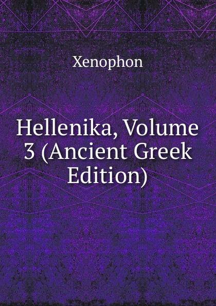 купить Xenophon Hellenika, Volume 3 (Ancient Greek Edition) дешево