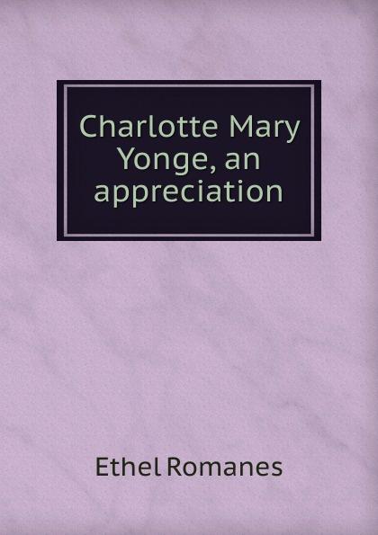 Фото - Ethel Romanes Charlotte Mary Yonge, an appreciation plaid ethel star