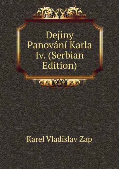 Karel Vladislav Zap Dejiny Panovani Karla Iv. (Serbian Edition) simo matavulj uskok serbian edition