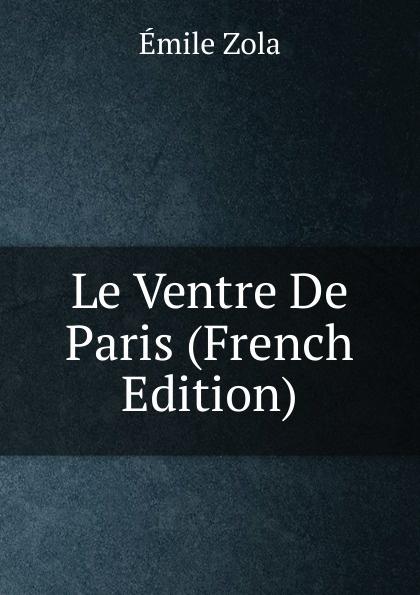 Zola Emile Le Ventre De Paris (French Edition) александр дюма le meneur de loups french edition