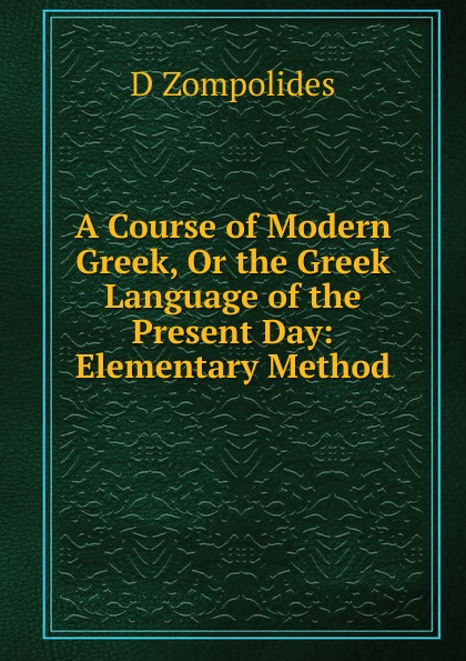 D Zompolides A Course of Modern Greek, Or the Greek Language of the Present Day: Elementary Method the jews in the greek age paper