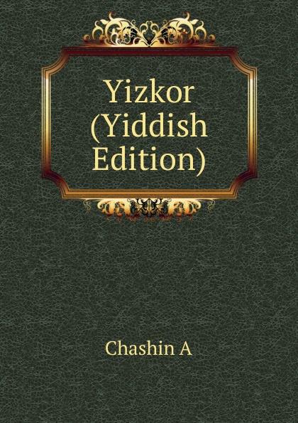 Yizkor (Yiddish Edition)