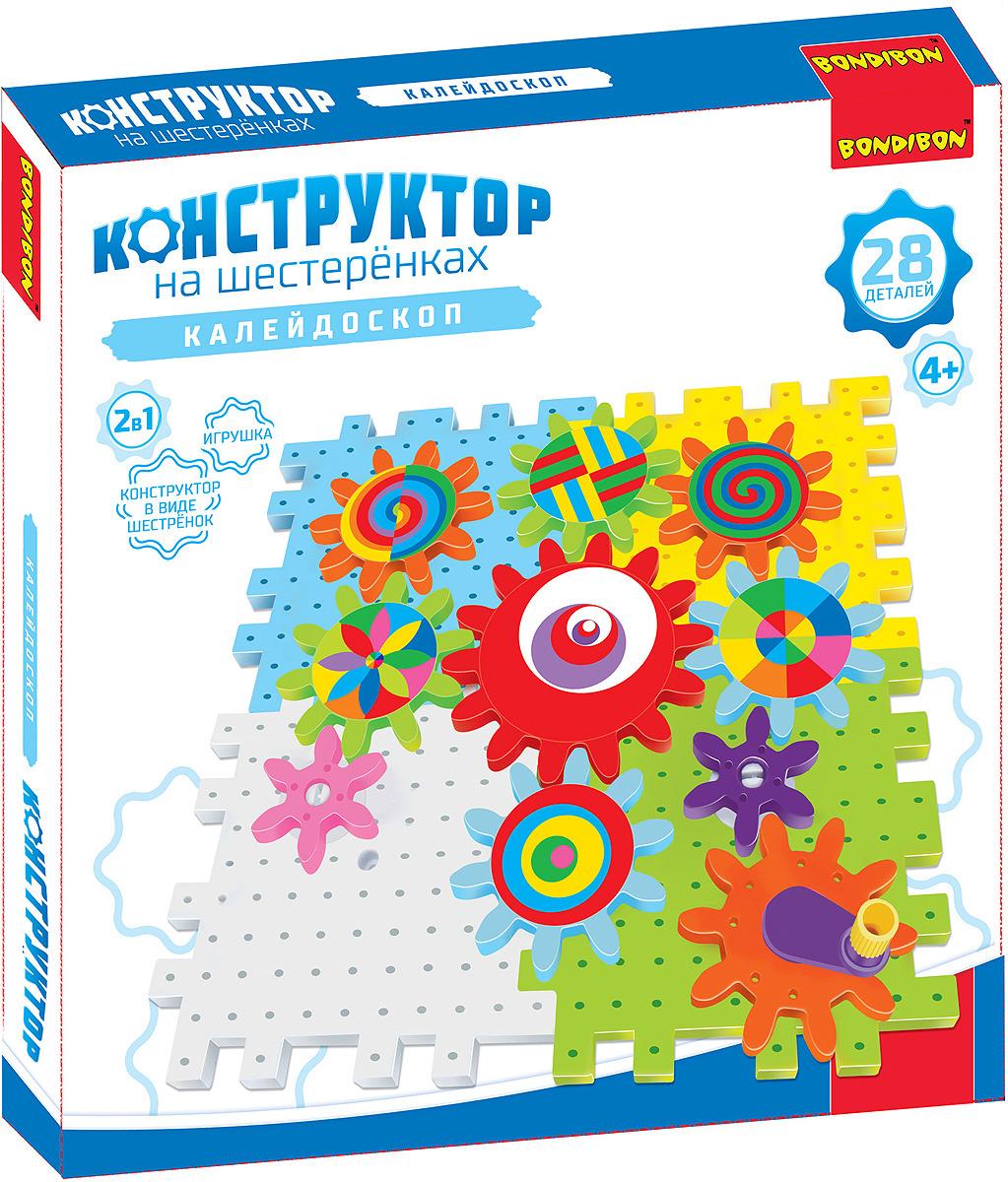 Пластиковый конструктор Bondibon Baby You Калейдоскоп, ВВ3298