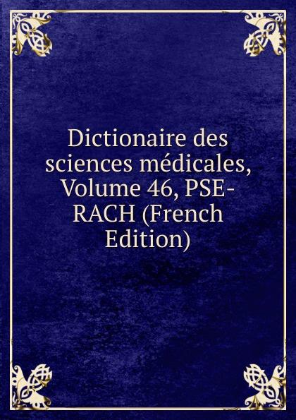 Dictionaire des sciences medicales, Volume 46, PSE-RACH (French Edition) фильтр для воды pse 12 pse 12