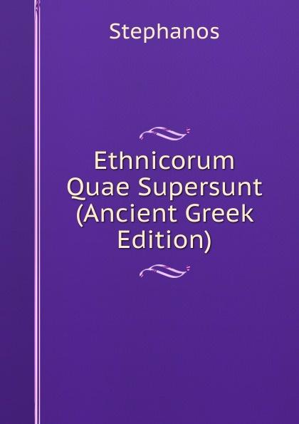 Stephanos Ethnicorum Quae Supersunt (Ancient Greek Edition) eunapius dexippus dexippi eunapii petri patricii prisci malchi menandri historiarum quae supersunt 14