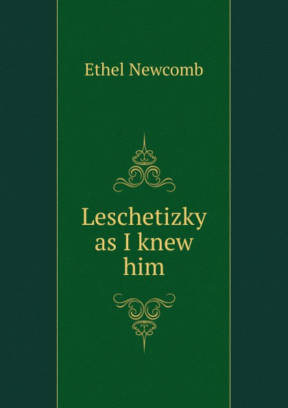 Фото - Ethel Newcomb Leschetizky as I knew him plaid ethel star