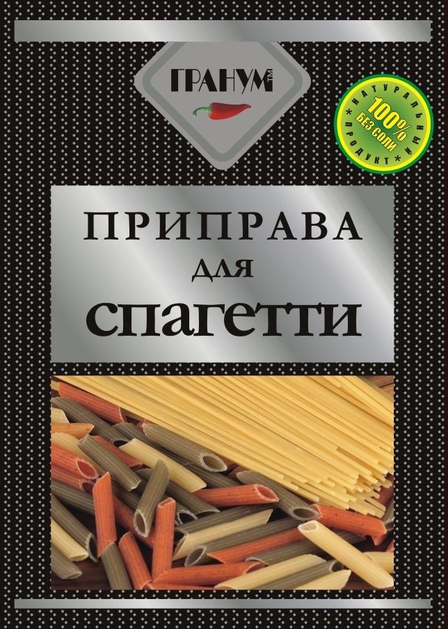 Приправа для спагетти 20 гр. Гранум фартук arloni пряные травы